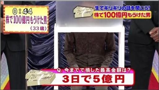 http://blog.livedoor.jp/nwknews/archives/5052753.html