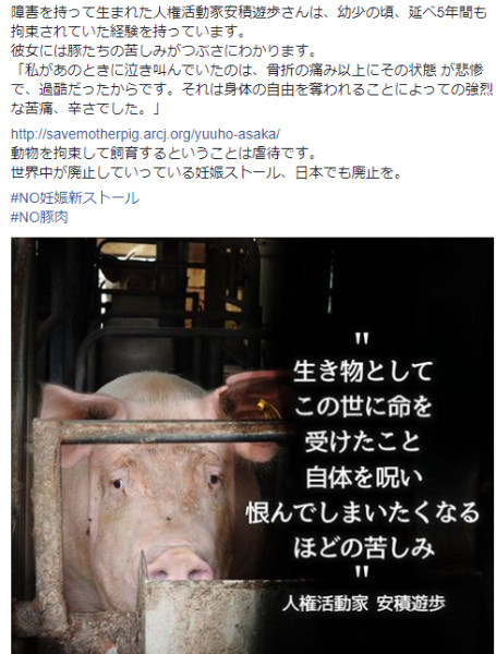 https://www.facebook.com/AnimalRightsCenter/posts/1658521807569353?pnref=story