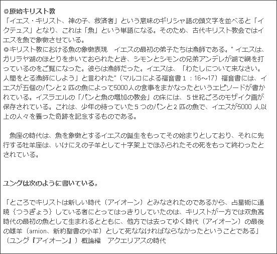 http://blog.yoshiokamanabu.com/?eid=811