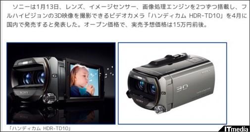 http://www.itmedia.co.jp/news/articles/1101/13/news036.html