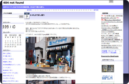 http://hidepod.blog.shinobi.jp/Entry/660/