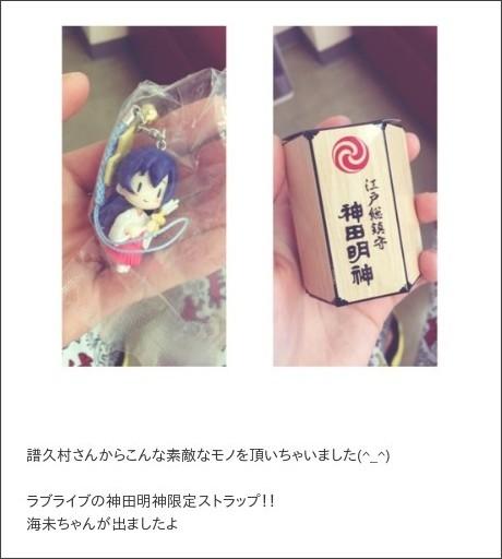 http://ameblo.jp/morningmusume-10ki/entry-12114205593.html