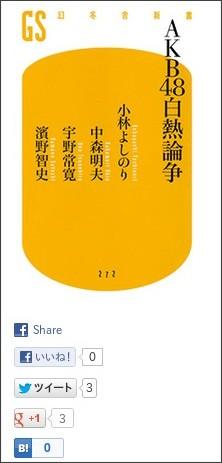 http://www.gentosha.co.jp/book/b5944.html
