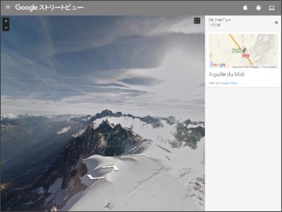 http://www.google.com/maps/streetview/#mont-blanc/aiguille-du-midi