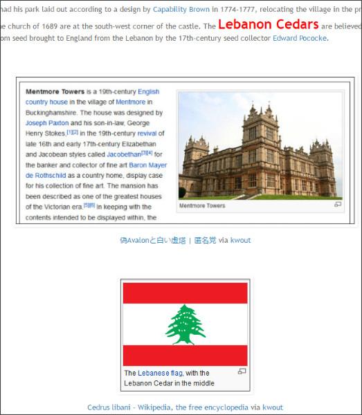 http://10kom.blogspot.com/2014/11/blog-post.html