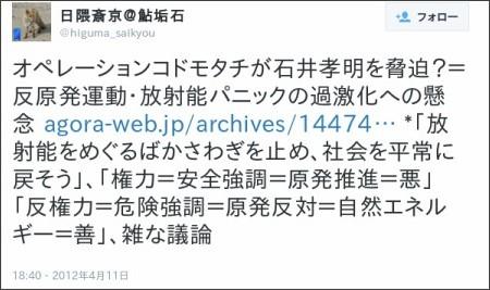 https://twitter.com/higuma_saikyou/status/190252920657297408