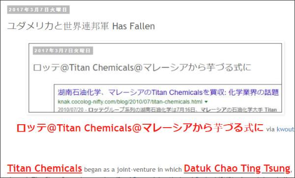 http://tokumei10.blogspot.com/2017/03/has-fallen_7.html
