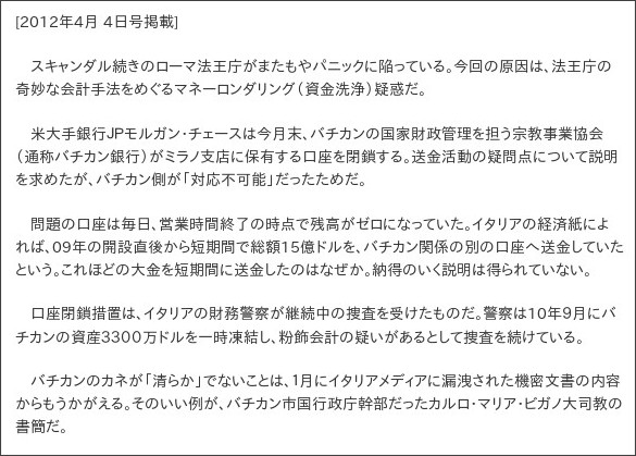 http://www.newsweekjapan.jp/stories/business/2012/05/post-2542.php