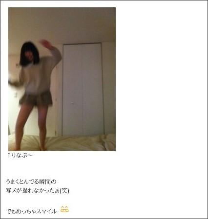 http://ameblo.jp/kanon-fukuda/entry-11210951150.html