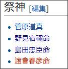 http://ja.wikipedia.org/wiki/%E6%BB%9D%E5%AE%AE%E5%A4%A9%E6%BA%80%E5%AE%AE