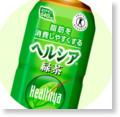 http://www.kao.co.jp/healthya/ryokutya/faq.html