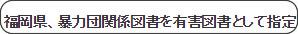 http://d.hatena.ne.jp/yachimon/20100628/1277696594