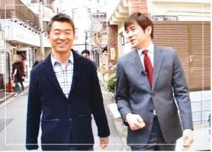 http://trend-keeper.blog.so-net.ne.jp/_images/blog/_2cb/trend-keeper/hasimoto-hadori02-torend.jpg