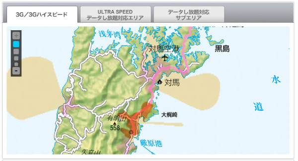 http://mb.softbank.jp/mb/service_area/map/kyushu/