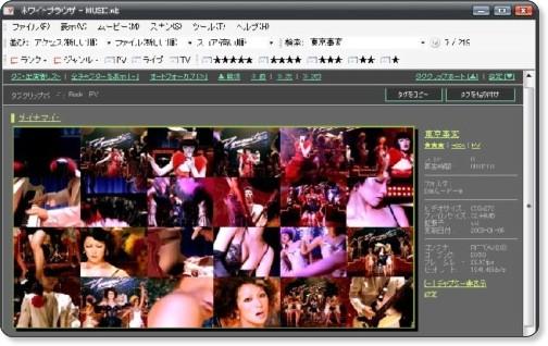 http://www5.atpages.jp/~whitebrowser/wbuploader/src/6.jpg