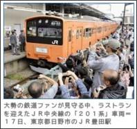 http://sankei.jp.msn.com/life/trend/101017/trd1010171640008-n1.htm