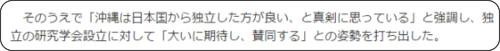 http://sankei.jp.msn.com/politics/news/130515/plc13051508460006-n1.htm