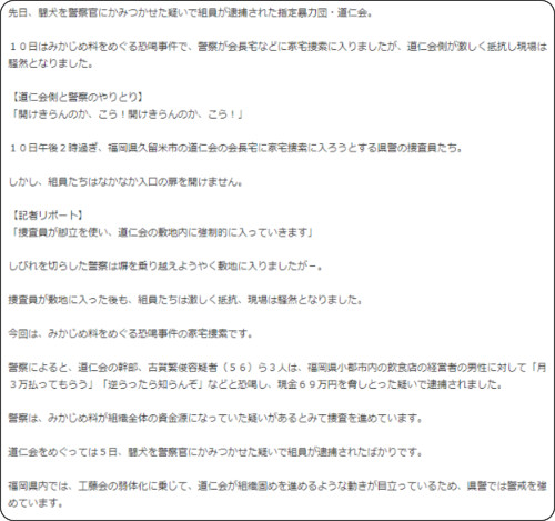 http://www.tnc.co.jp/news/articles/NID2018041001683