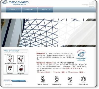 http://dev.nexaweb.com/home/jp/index.html