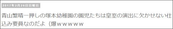 http://tokumei10.blogspot.com/2017/02/blog-post_324.html