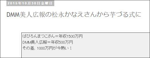 http://tokumei10.blogspot.com/2015/10/dmm.html