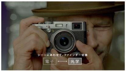 http://www.fujifilm.co.jp/corporate/news/articleffnr_0513.html?ref=rss