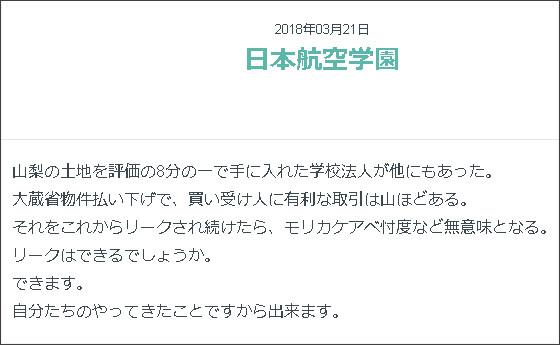 http://cosmos.iiblog.jp/article/458153116.html