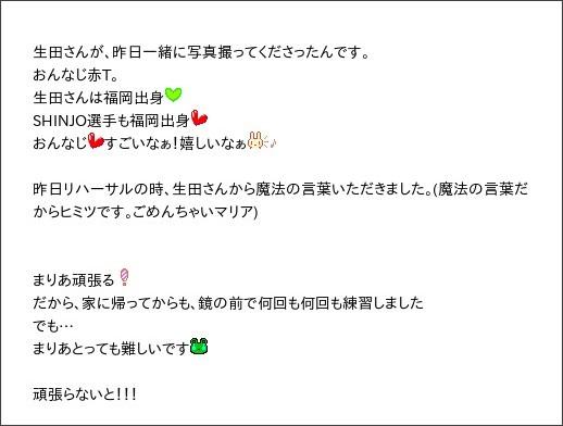 http://ameblo.jp/mm-12ki/entry-12127338247.html