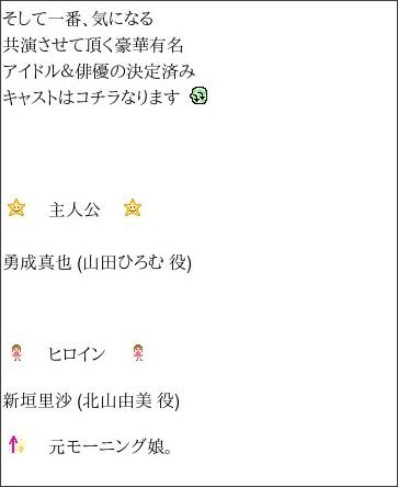 http://ameblo.jp/zms/entry-11316136756.html