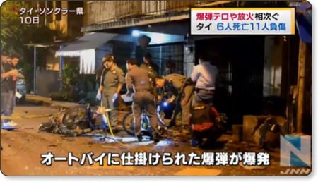 http://headlines.yahoo.co.jp/videonews/jnn?a=20150711-00000041-jnn-int