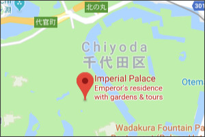 https://www.google.com/maps/place/Imperial+Palace/@35.685175,139.7527995,15z/data=!4m5!3m4!1s0x0:0xd11a5f0b379e6db7!8m2!3d35.685175!4d139.7527995