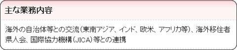 http://www.pref.fukuoka.lg.jp/soshiki/4310203.html