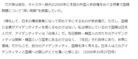 http://news.livedoor.com/article/detail/12030407/