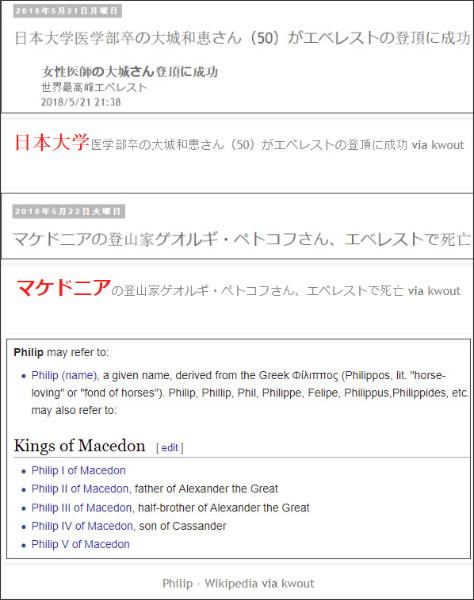 http://tokumei10.blogspot.com/2018/05/blog-post_74.html