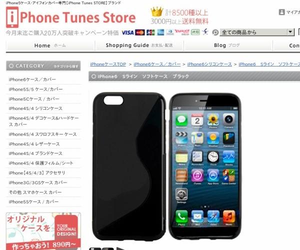 http://iphone-case.net/?pid=75316263