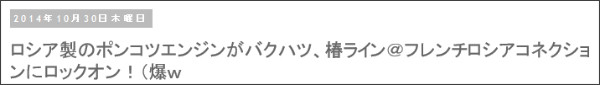 http://tokumei10.blogspot.com/2014/10/blog-post_389.html
