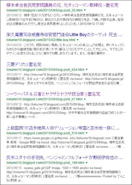 https://www.google.co.jp/#q=site://tokumei10.blogspot.com+%E3%82%AD%E3%83%83%E3%82%B3%E3%83%BC%E3%83%9E%E3%83%B3&tbs=qdr:y