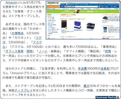 http://bizmakoto.jp/bizid/articles/0905/27/news099.html