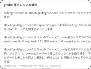 http://www.shoshin.co.jp/computer/lsi/scs/faqlinux.html