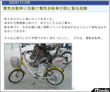 http://blogs.itmedia.co.jp/narisako/2009/11/post-70f3.html