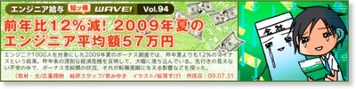 http://rikunabi-next.yahoo.co.jp/tech/docs/ct_s03600.jsp?p=001575&rfr_id=atit