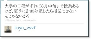 http://twitter.com/toyo_vvvf/status/54432717655388160