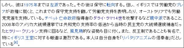 http://ja.wikipedia.org/wiki/%E3%83%AB%E3%83%91%E3%83%BC%E3%83%88%E3%83%BB%E3%83%9E%E3%83%BC%E3%83%89%E3%83%83%E3%82%AF