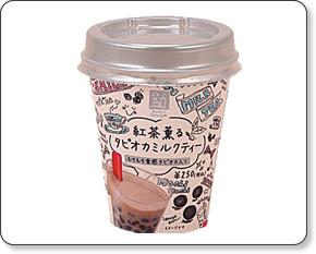 feh bor rou sha 【食べ物】パッケージに惹かれて買ってみた。ファミリーマートの「紅茶薫るタピオカミルクティー」を飲んだよ!