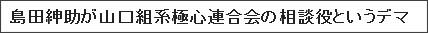 http://tokumei10.blogspot.com/2011/08/blog-post_2708.html