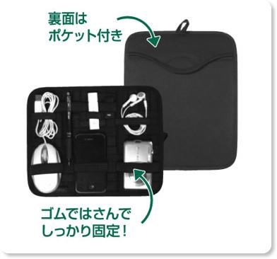 http://www.nitori-net.jp/shop/goods/goods.aspx?goods=8731269