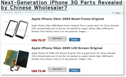 http://gizmodo.com/5271696/next+generation-iphone-3g-parts-revealed-by-chinese-wholesaler