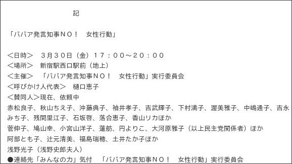 http://blog.goo.ne.jp/sudarha-syoja/e/6dd00ab17e27af58a67b51ea17b7254c/?cid=99ff8933dc5dbf9b6392068ebacae77e&st=0