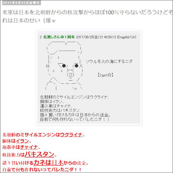 http://tokumei10.blogspot.com/2017/08/100.html
