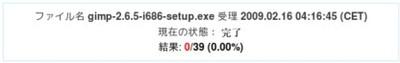 http://www.virustotal.com/jp/analisis/89ca633ab0f128d463dd42f746e23822